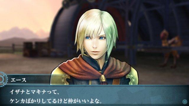 Final Fantasy Agito - Immagine 92542