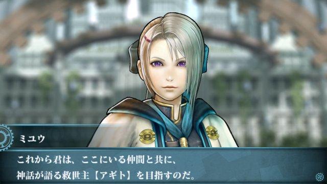 Final Fantasy Agito - Immagine 92548