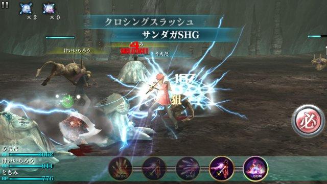 Final Fantasy Agito - Immagine 92551
