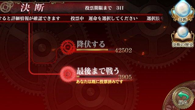 Final Fantasy Agito - Immagine 92554