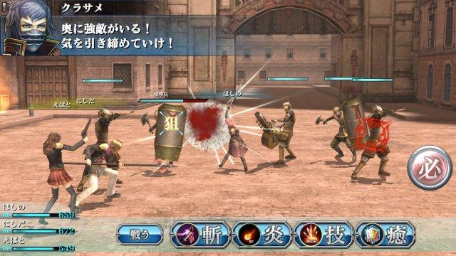 Final Fantasy Agito - Immagine 92560