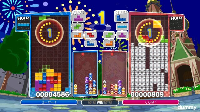 Puyo Puyo Tetris immagine 99461