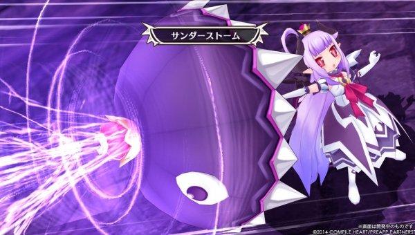 Makai Shin Trillion immagine 107883