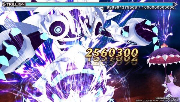 Makai Shin Trillion immagine 107884
