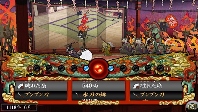 Oreshika: Tainted Bloodlines immagine 110619