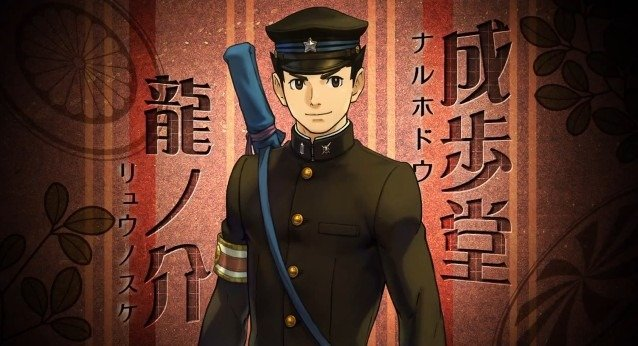 The Great Ace Attorney immagine 111871