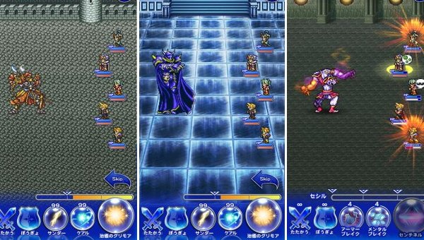 Final Fantasy Record Keeper immagine 121169
