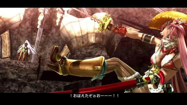 Onechanbara Z2: Chaos - Immagine 122501