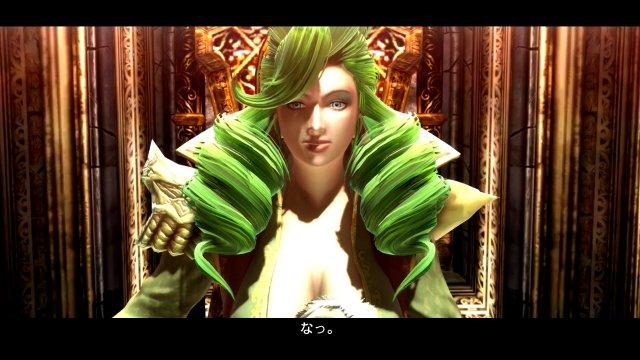 Onechanbara Z2: Chaos - Immagine 122506