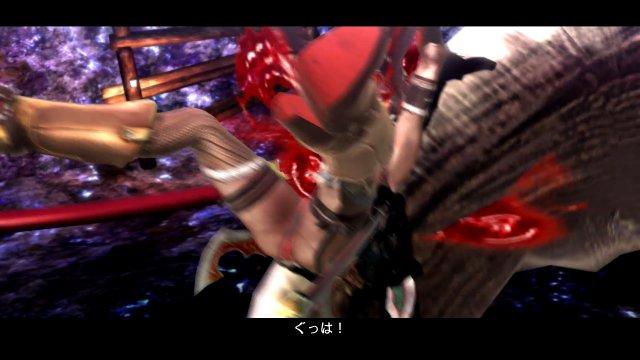 Onechanbara Z2: Chaos - Immagine 122516
