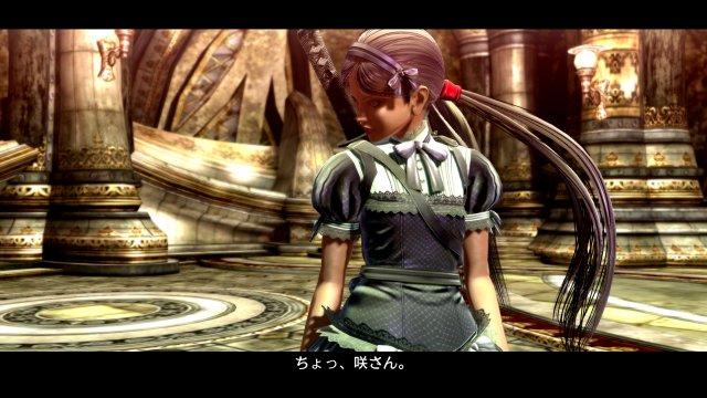 Onechanbara Z2: Chaos - Immagine 122522