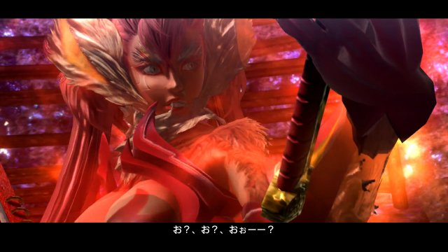 Onechanbara Z2: Chaos - Immagine 122530