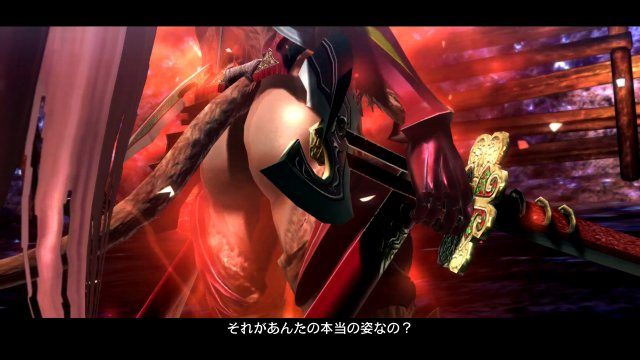 Onechanbara Z2: Chaos - Immagine 122540