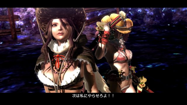 Onechanbara Z2: Chaos - Immagine 122541