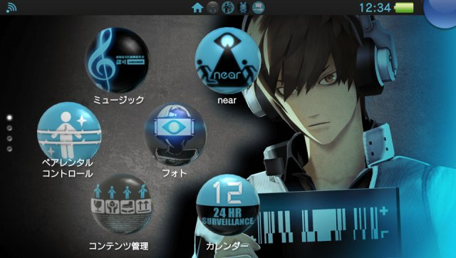 PlayStation-Vita - Immagine 125833
