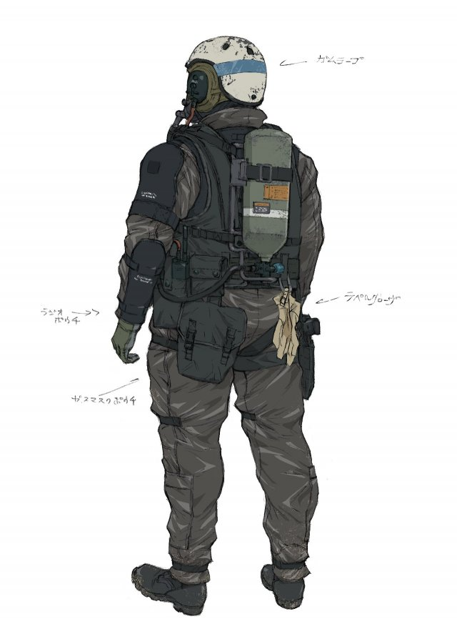 Metal Gear Solid V: Ground Zeroes - Immagine 106634
