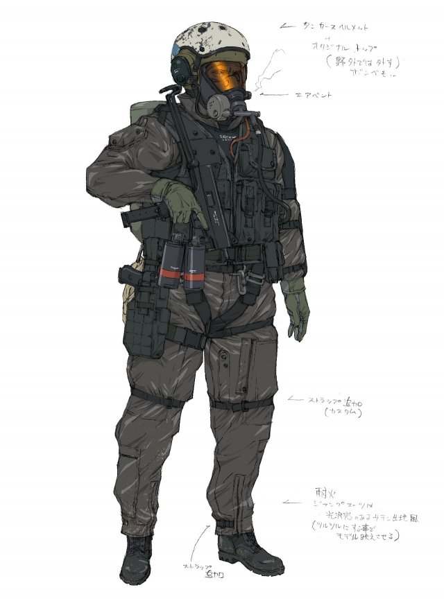 Metal Gear Solid V: Ground Zeroes - Immagine 106638