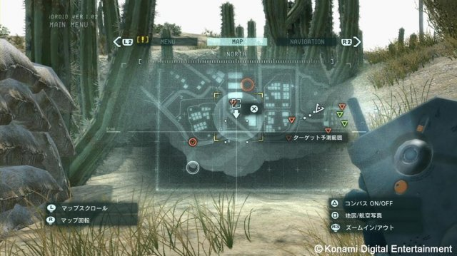 Metal Gear Solid V: Ground Zeroes - Immagine 106505