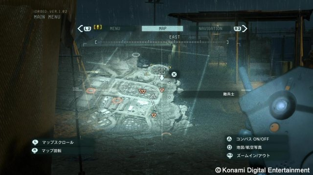 Metal Gear Solid V: Ground Zeroes - Immagine 106509