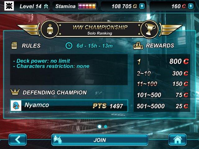 Tekken Card Tournament immagine 112525