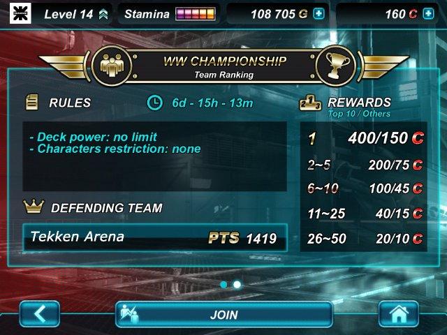 Tekken Card Tournament immagine 112529