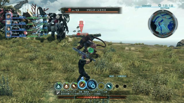 X - Monolith Wii U immagine 104685