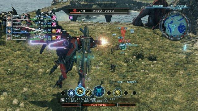 X - Monolith Wii U immagine 104687