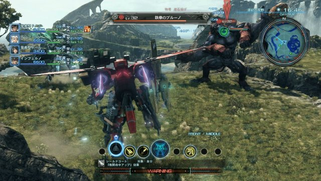 X - Monolith Wii U immagine 104688