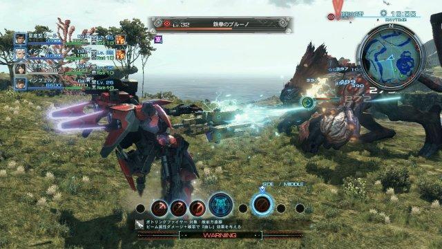 X - Monolith Wii U immagine 104689