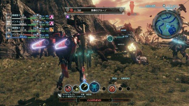 X - Monolith Wii U immagine 104690
