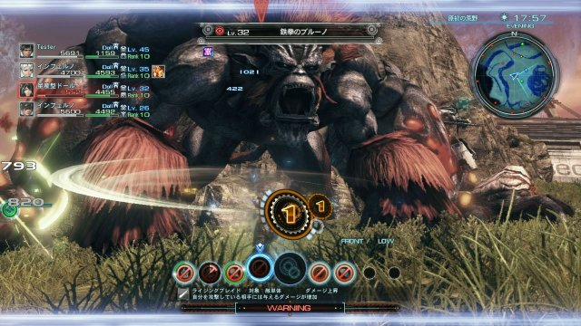 X - Monolith Wii U immagine 104691