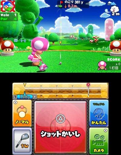 Mario Golf: World Tour immagine 111863
