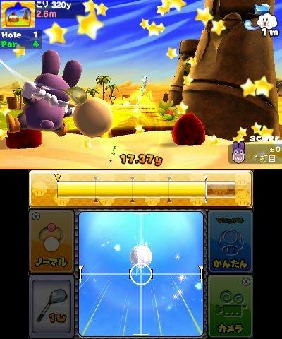 Mario Golf: World Tour immagine 111865