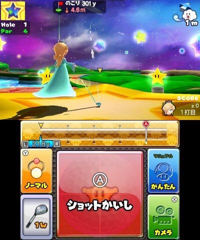 Mario Golf: World Tour immagine 111867