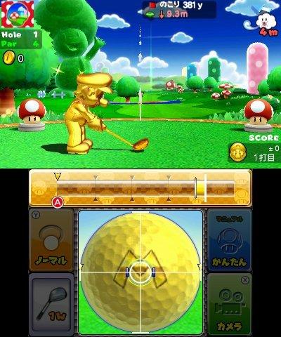 Mario Golf: World Tour immagine 111868