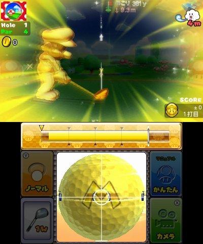 Mario Golf: World Tour immagine 111869