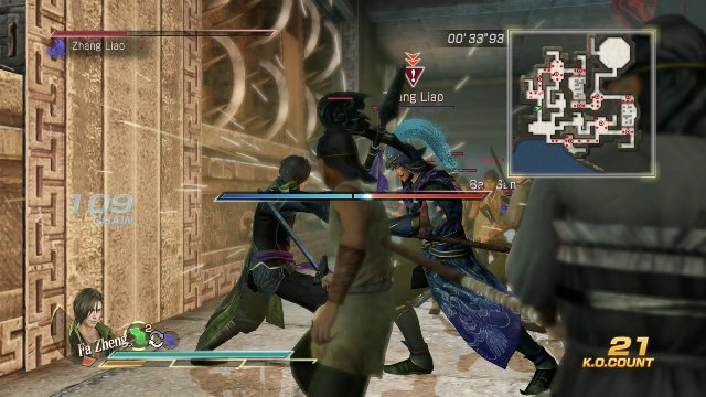 Dynasty Warriors 8 Xtreme Legends - Immagine 108841