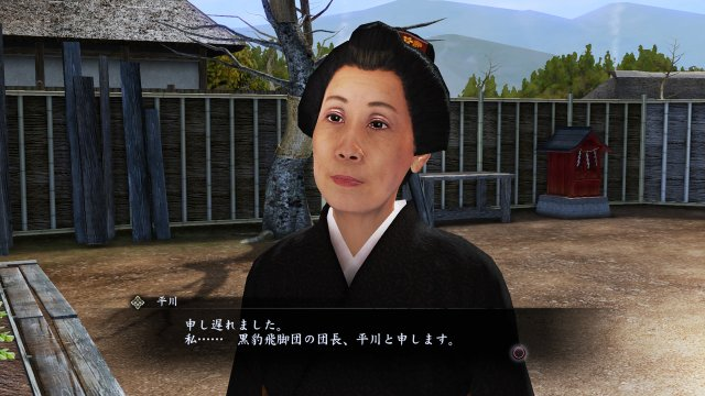 Yakuza Ishin immagine 103666