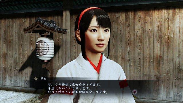 Yakuza Ishin immagine 103675