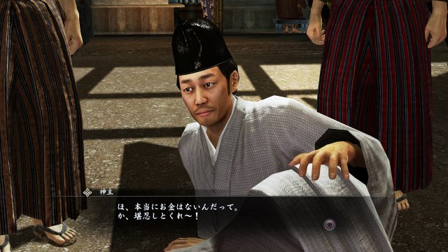 Yakuza Ishin immagine 103678