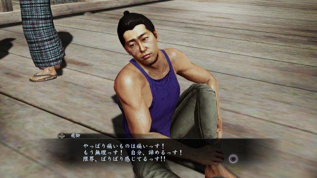 Yakuza Ishin immagine 103681