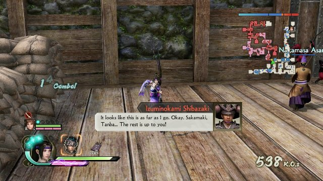 Samurai Warriors 4 immagine 131062