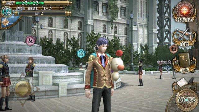 Final Fantasy Agito immagine 111056