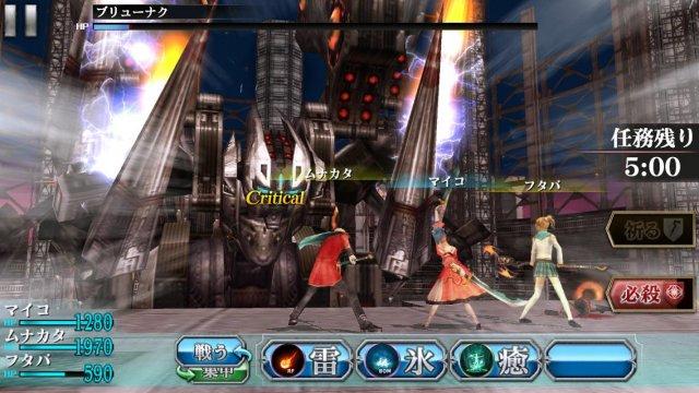 Final Fantasy Agito immagine 111059
