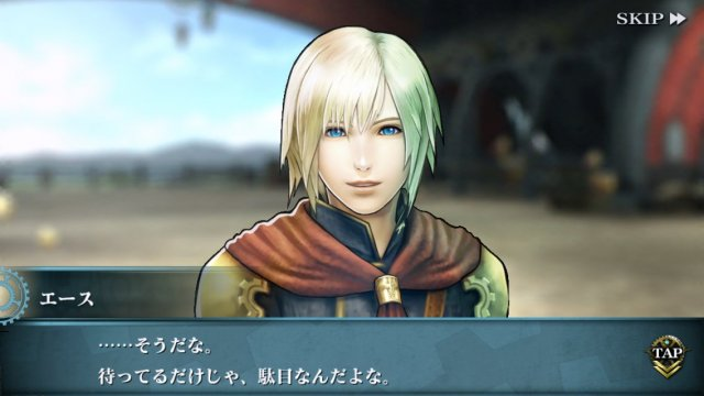 Final Fantasy Agito immagine 116306