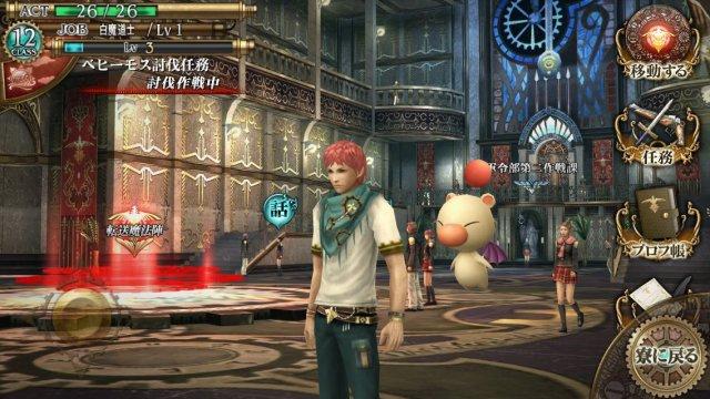 Final Fantasy Agito immagine 116307
