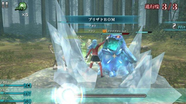 Final Fantasy Agito immagine 116310