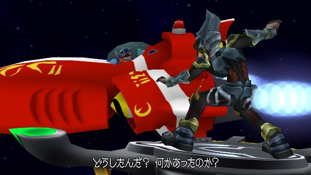 Kingdom Hearts HD 2.5 ReMIX immagine 124972