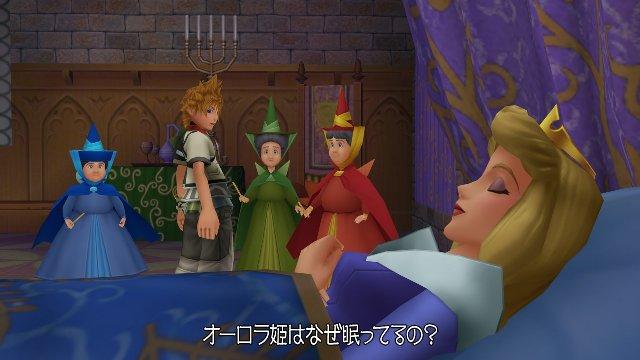 Kingdom Hearts HD 2.5 ReMIX immagine 124973