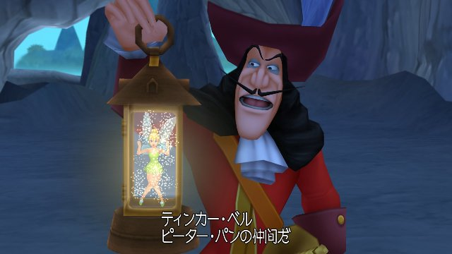 Kingdom Hearts HD 2.5 ReMIX immagine 124974